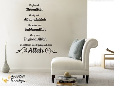 'Begin met Bismillah' quote 2