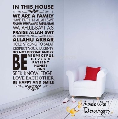 In this house (islamitisch)