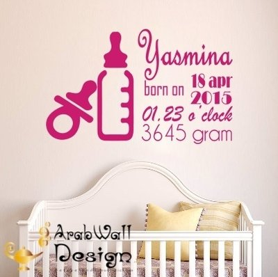 Newborn design 'Yasmina""