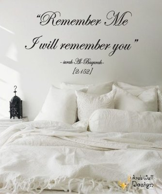"""Remember Me, I will Remember you"" (surah al-baqarah)"