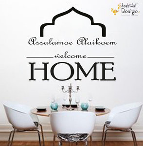 Assalamoe alaikoem, welcome home
