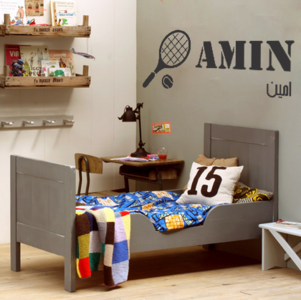 Design 'Amin' (thema Tennis)