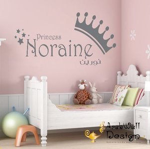 Design 'Princess Noraine'