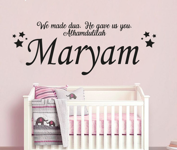 Design Maryam